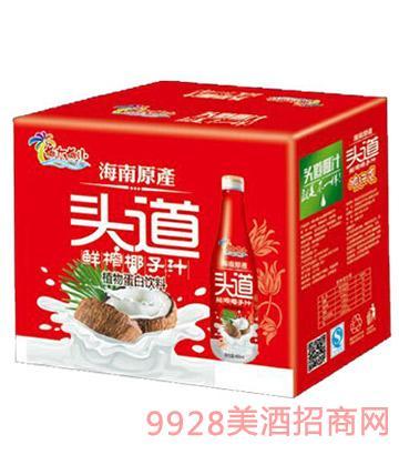 480ml椰大椰小生榨椰子汁1x15瓶(红)