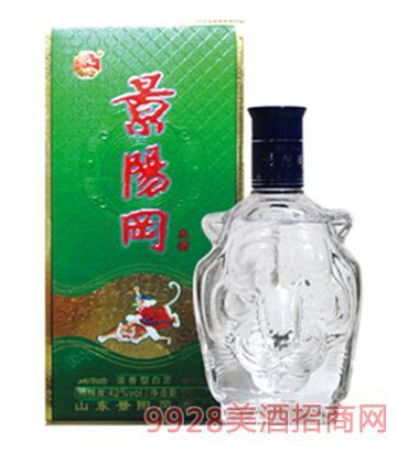 景阳冈虎酒