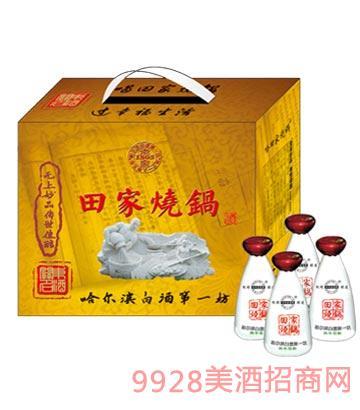田家烧锅瓷壶礼盒酒