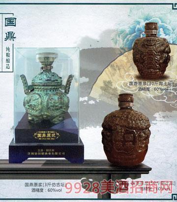 仿古坛·原浆陶土坛酒