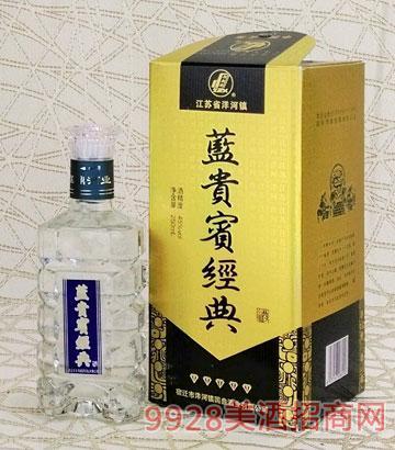 蓝贵宾经典酒五钻
