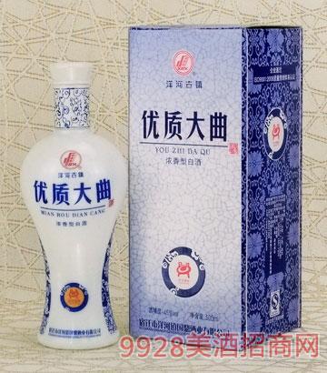 优质大曲(白瓷)酒