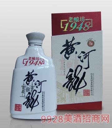 黄河龙酒老酿坊1948