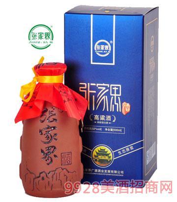 张家界酒高粱酒盒装