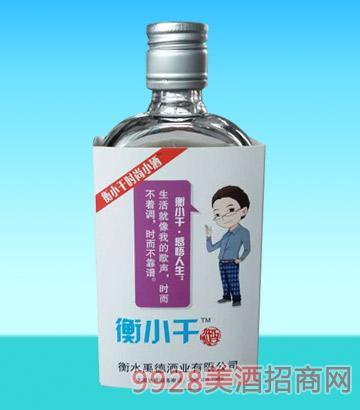 衡小干酒感悟人生(紫)