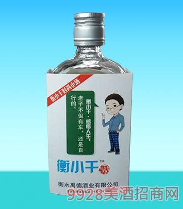 衡小干酒感悟人生(绿)