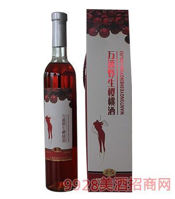 野生樱桃酒