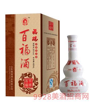 百福酒千祥