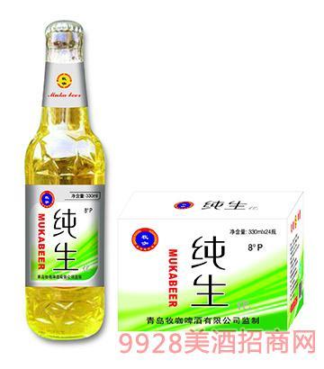 青岛牧咖啤酒有限公司_瓶装啤酒系列系列酒_中国美酒.