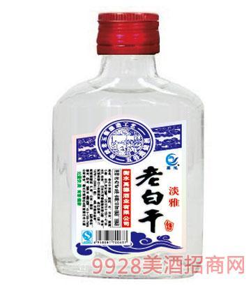 禹池老白干-小淡雅酒