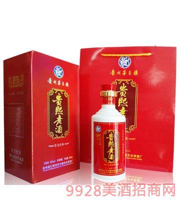 贵熙老酒(红色经典)