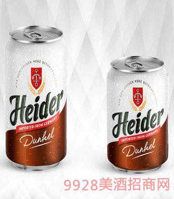 德国啤酒Heider啤酒海德尔啤酒