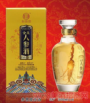 参景堂贡酒