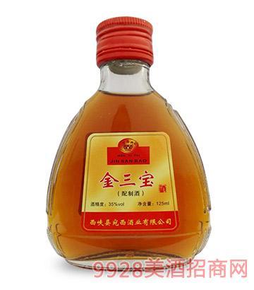 金三宝酒配制酒