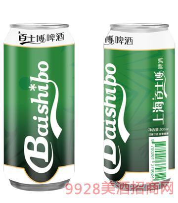 青岛山水湖酒业有限公司