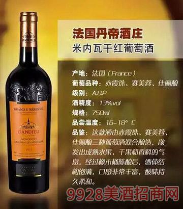 法国丹帝酒庄米雷伽干红葡萄酒