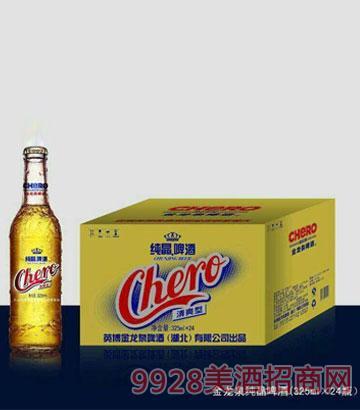 金龍泉純晶啤酒