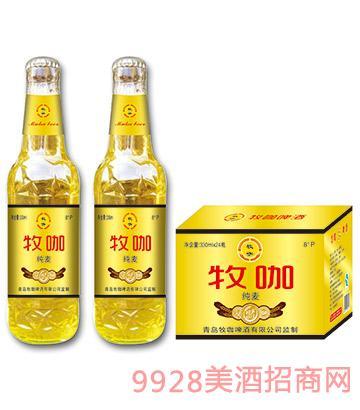 02牧咖啤酒纯麦330ml