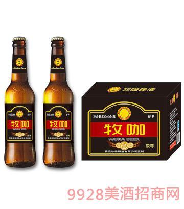 01牧咖啤酒原尊330ml