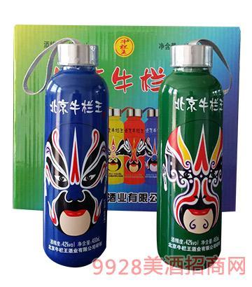 北京牛栏王酒