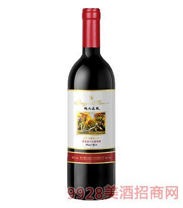 鹏九庄园黑品诺干红葡萄酒
