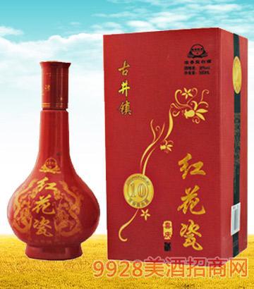金巷坊酒喜庆红花瓷酒