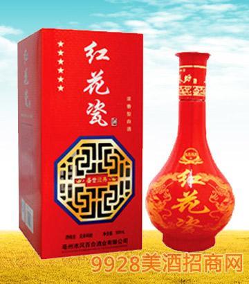 金巷坊酒红花瓷酒