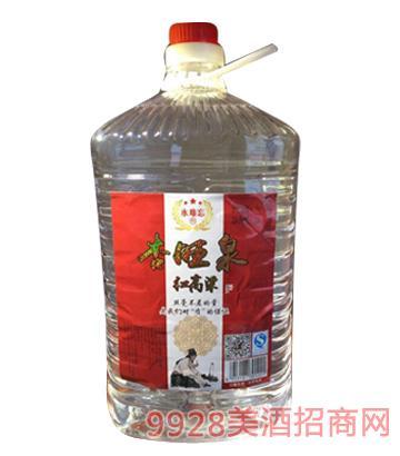 杏旺泉酒�t高粱