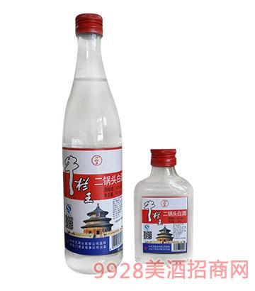牛栏王二锅头酒