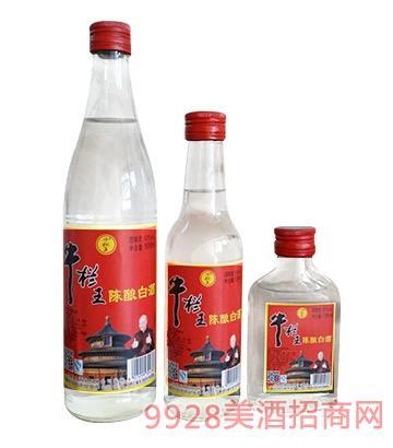 牛栏王陈酿白酒