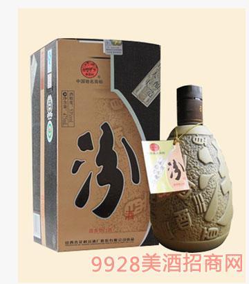 53度紫砂瓶礼盒汾酒