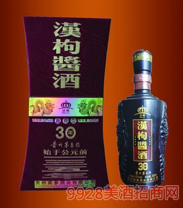 汉枸酱酒30年
