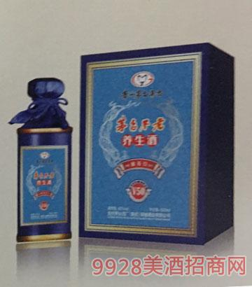 不老养生酒v50(蓝色)