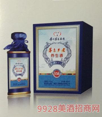 不老养生酒v50(天蓝色)