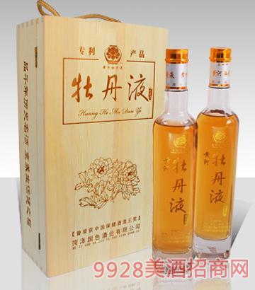 牡丹液双支木盒装酒