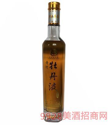 牡丹原浆液酒
