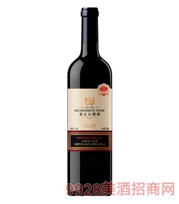 珍藏石榴酒-亚太石榴酒