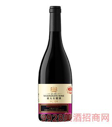 精选石榴酒-亚太石榴酒