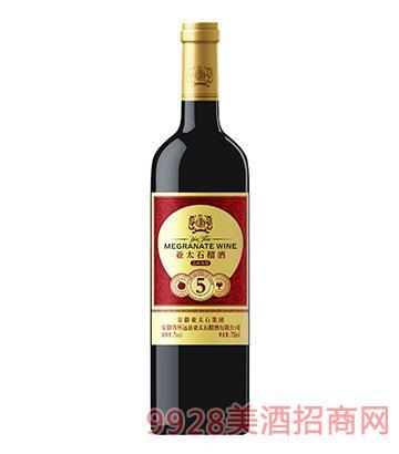 窖藏五年石榴酒-亚太石榴酒