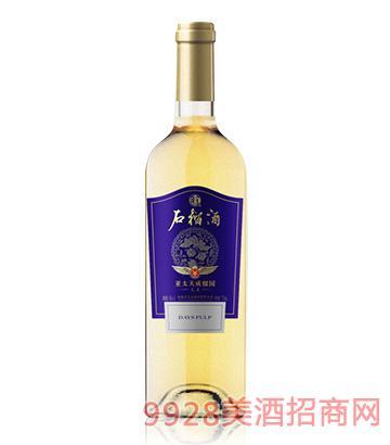 天浆石榴酒-亚太石榴酒