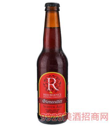 瑞思哲苏格兰爱尔啤酒