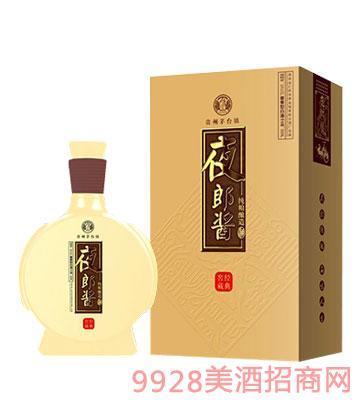 夜郎酱(经典窑藏黄瓶)酒