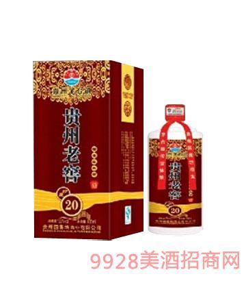 贵州老窖20酒
