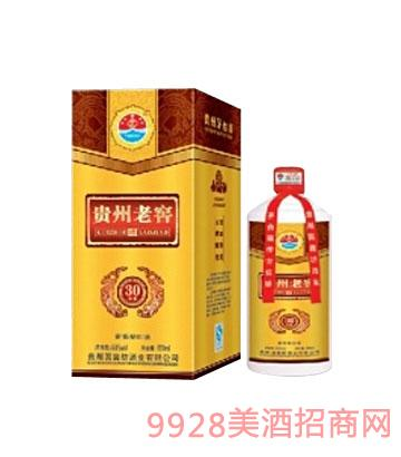 贵州老窖30窖藏酒