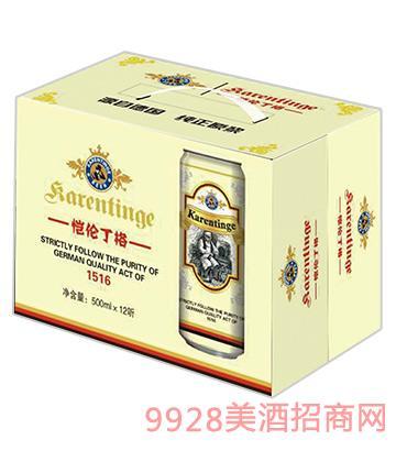 恺伦丁格啤酒500ml箱