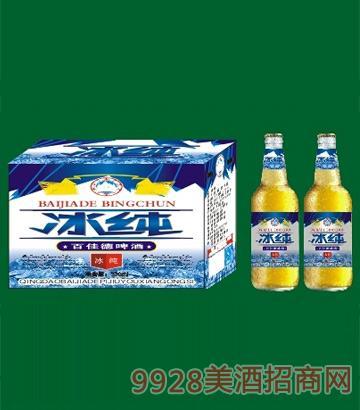 百佳德冰纯啤酒500ml