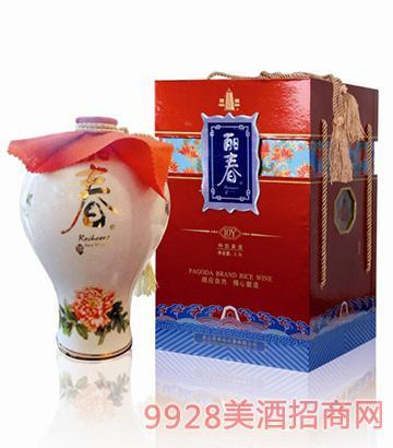 10年丽春礼盒2.5L×2