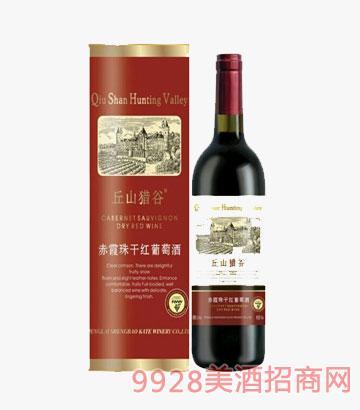 丘山猎谷赤霞珠干红葡萄酒