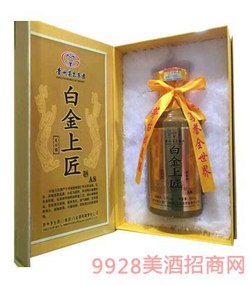白金上匠酒A8-53度500ml酱香型