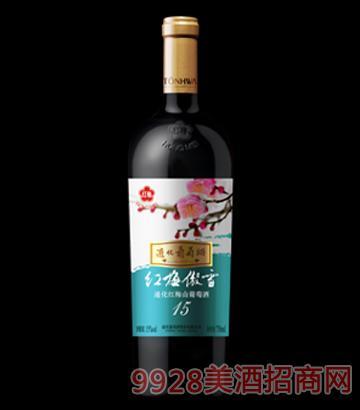 红梅傲雪-通化红梅山葡萄酒